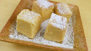 Best French Toast Fudge